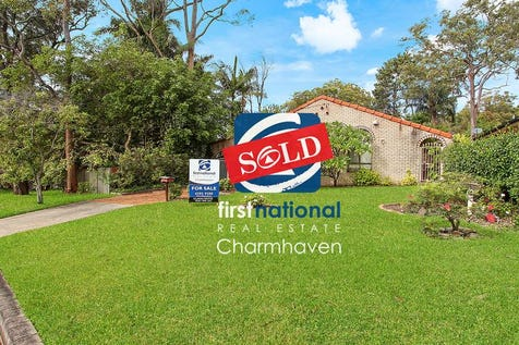 2 Wondaboyne Avenue, Charmhaven, 2263, Central Coast - House / SOLD BY JASON ANGUS 0414 929 601 / Carport: 1 / Garage: 2 / $495,000
