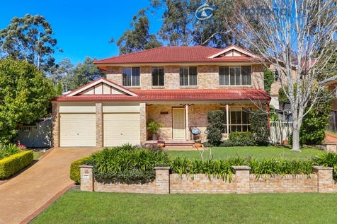 16 Norwich Close, Terrigal, 2260, Central Coast - House / Fantastic family home, minutes from Terrigal Beach / Garage: 2 / $935,000