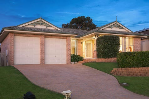 22 Mountain View Drive, Woongarrah, 2259, Central Coast - House / Stunning Family Entertainer In Prime Location / Garage: 2 / Air Conditioning / Built-in Wardrobes / Dishwasher / $630,000