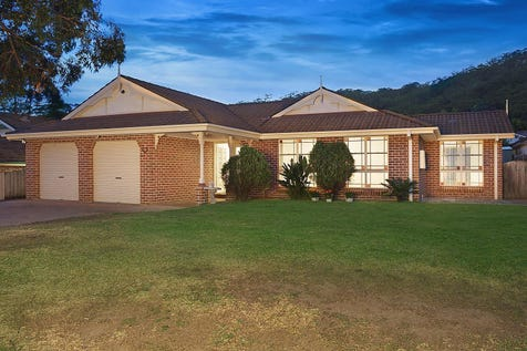 62 Thames Drive, Erina, 2250, Central Coast - House / Fine family living in tightly-held neighbourhood / Garage: 2 / Built-in Wardrobes / $825,000