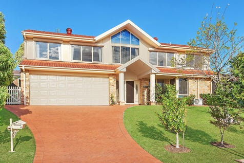 11 Bronzewing Drive, Erina, 2250, Central Coast - House / Outstanding family home in a commanding location / Carport: 2 / P.O.A