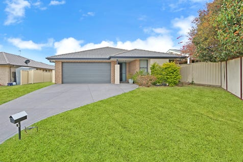 4 Crestleigh Close, Woongarrah, 2259, Central Coast - House / Waiting For You  / Fully Fenced / Garage: 2 / Built-in Wardrobes / Dishwasher / Reverse-cycle Air Conditioning / Ensuite: 1 / Living Areas: 2 / Toilets: 2 / $619,000