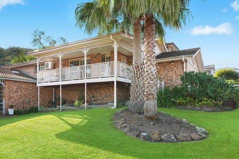 2/17 Arakoon Street, Kincumber, 2251, Central Coast - Townhouse / Spacious three bedroom duplex / Garage: 2 / $530,000