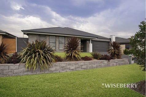 29 Grasstree Avenue, Woongarrah, 2259, Central Coast - House / MAJESTIC MCDONALD JONES / Garage: 2 / $759,000