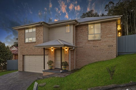 80 Shirley Street, Ourimbah, 2258, Central Coast - House / Large, Modern, Professional Family Home / Garage: 2 / $750,000