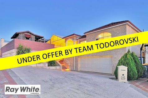 25 Woolmers Loop, Landsdale, 6065, North East Perth - House / KING OF WOOLMERS !!! / Garage: 2 / Secure Parking / Air Conditioning / Alarm System / Floorboards / P.O.A