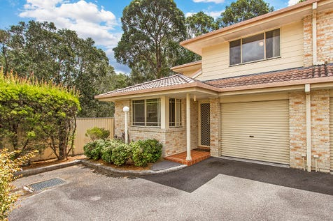 12/12 Hillview Street, Woy Woy, 2256, Central Coast - Townhouse / SPACIOUS TOWNHOUSE IN SECURITY COMPLEX / Open Spaces: 1 / $500,000