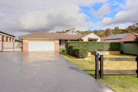 206 Wyee Road, Wyee, 2259, Central Coast - House / IMMACULATE FAMILY HOME ON 1468sqm / Carport: 2 / Garage: 4 / $725,000