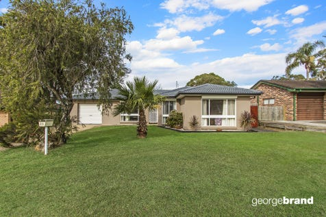 23 Langford Drive, Kariong, 2250, Central Coast - House / BE QUICK - BE VERY QUICK! / Fully Fenced / Outdoor Entertaining Area / Outside Spa / Garage: 1 / Living Areas: 2 / $585,000