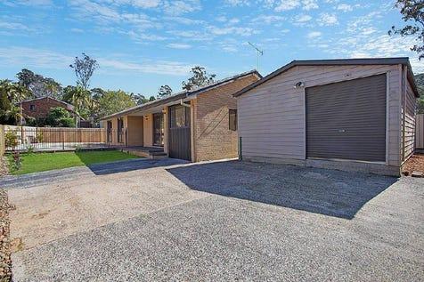 1 Neeworra Avenue, Narara, 2250, Central Coast - House / Refreshingly Renovated 4 Bedroom, 2 Bathroom Home With IG Pool. / Garage: 2 / Ensuite: 1 / $635,000
