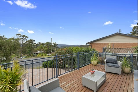 4 Karoom Street, Kariong, 2250, Central Coast - House / First Home Buyers Dream / Balcony / Fully Fenced / Open Spaces: 2 / $620,000