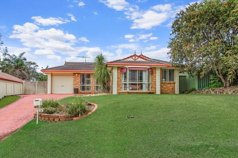 7 Carmen Close, Watanobbi, 2259, Central Coast - House / OPEN HOME CANCELLED FOR SAT 5TH AUGUST 2017 / Garage: 1 / $515,000