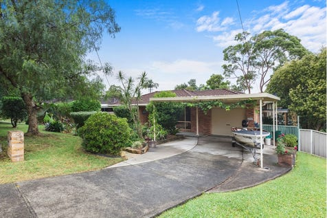 38 Arakoon Street, Kincumber, 2251, Central Coast - House / Single Level Entertainer! / Deck / Fully Fenced / Outdoor Entertaining Area / Carport: 1 / Garage: 1 / Secure Parking / Built-in Wardrobes / Split-system Air Conditioning / $580,000