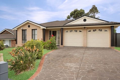 12 Riveroak Drive, Mardi, 2259, Central Coast - House / Sprawling Family Home / Fully Fenced / Outdoor Entertaining Area / Garage: 2 / Remote Garage / Alarm System / Built-in Wardrobes / Dishwasher / Rumpus Room / Split-system Air Conditioning / Ensuite: 1 / $660,000