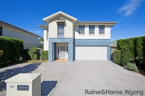 258 Woodbury Park Drive, Mardi, 2259, Central Coast - House / Convenient Location – Low on Maintenance – High on Quality / Balcony / Garage: 2 / Secure Parking / Air Conditioning / Toilets: 3 / $600,000