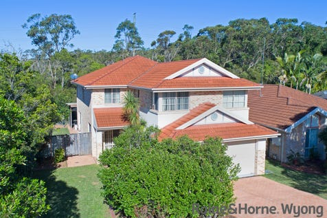 17 Matthew Circuit, Mardi, 2259, Central Coast - House / One of the Largest Floor Plans in Mardi - Rural Outlook / Balcony / Garage: 2 / Secure Parking / Air Conditioning / Toilets: 3 / $675,000
