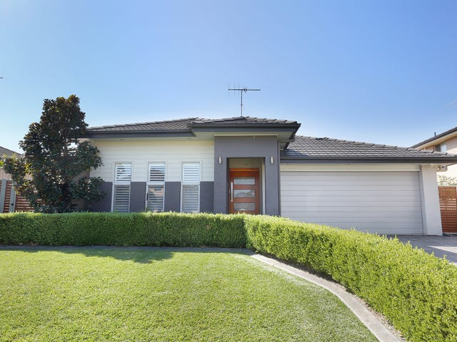 57 Heaton Avenue, Claremont Meadows, NSW 2747
