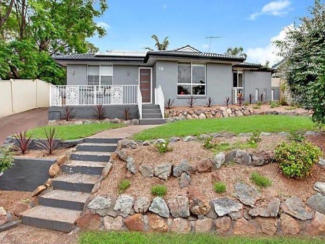 19 Clennam Avenue, Ambarvale, NSW 2560