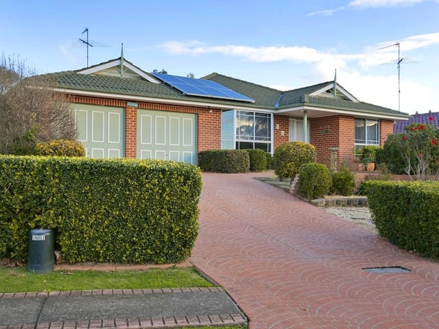 30 Kingston Road, Mount Annan, NSW 2567