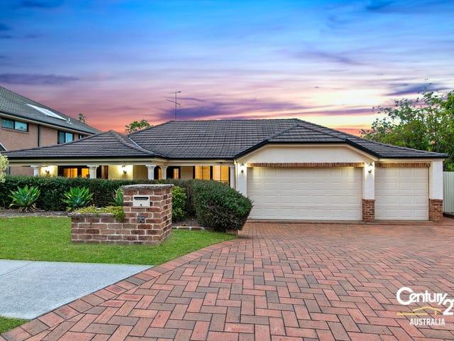 58 Perisher Road, Beaumont Hills, NSW 2155