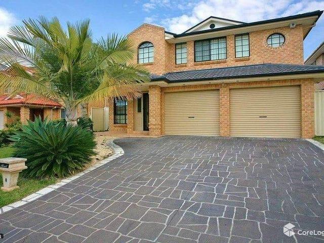 8 Ashlar Road, West Hoxton, NSW 2171