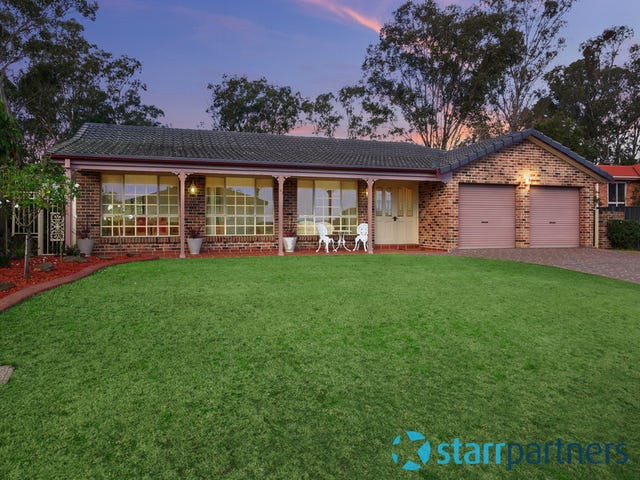 5 Parroo Close, St Clair, NSW 2759