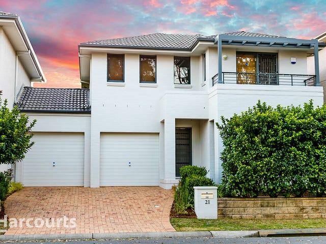 21  Islington Road, Stanhope Gardens, NSW 2768
