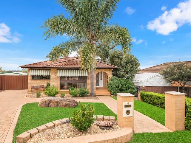 14 Iago Place, Rosemeadow, NSW 2560