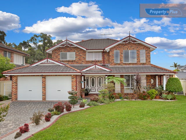 20 Diamantina Close, St Clair, NSW 2759