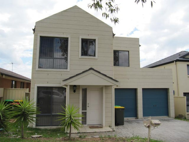72 HARRADEN DRIVE, West Hoxton, NSW 2171