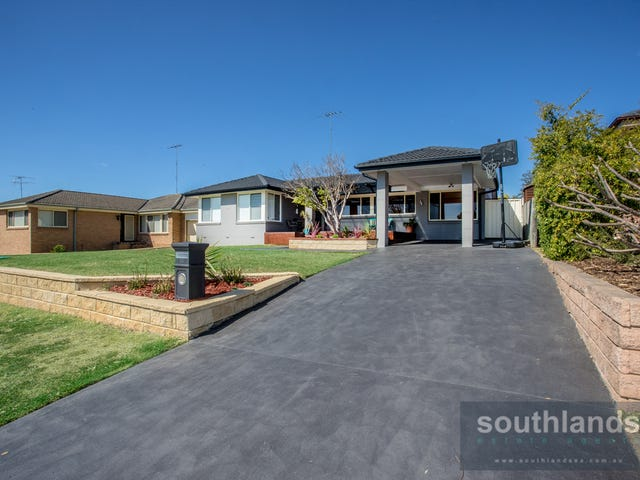 14 Stoke Crescent, South Penrith, NSW 2750