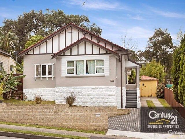 798 King Georges Road, Hurstville, NSW 2220