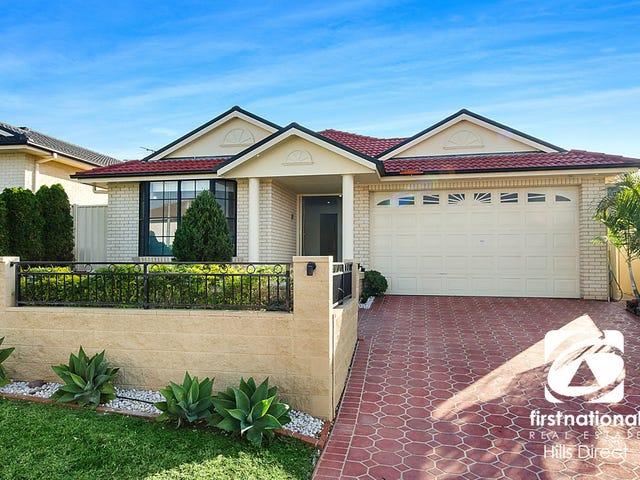 34 Fairway Street, Parklea, NSW 2768