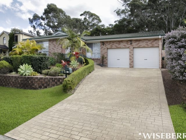 17 Jaeger  Road, Tumbi Umbi, NSW 2261