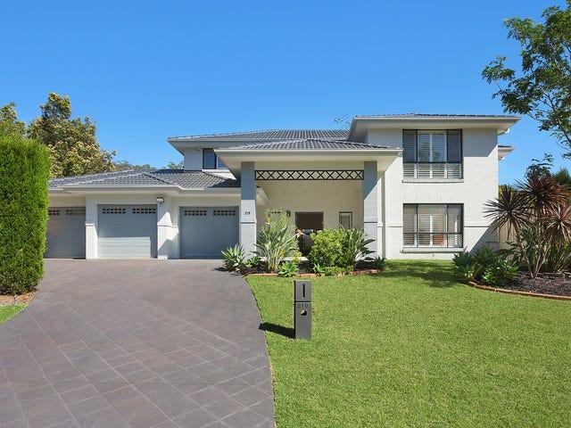 219 Woodbury Park Drive, Mardi, NSW 2259