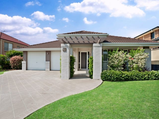 9 Sagittarius Close, Elermore Vale, NSW 2287