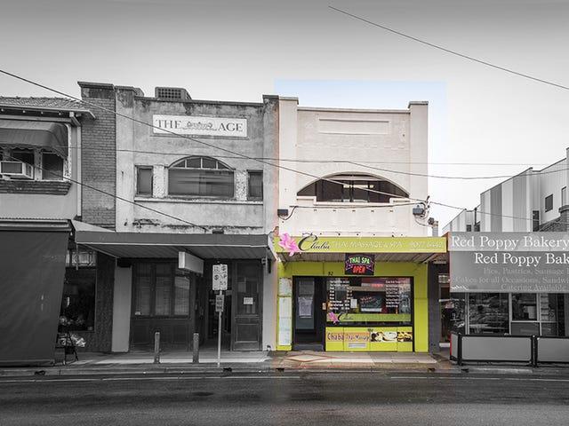 1,2&3/82 Poath Road, Hughesdale, Vic 3166