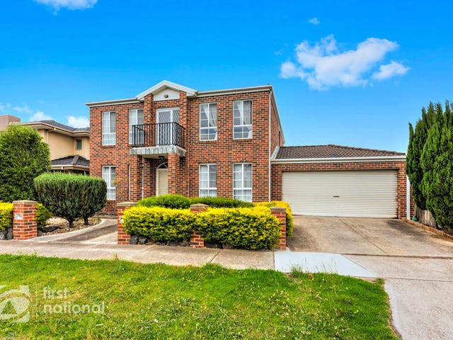 2  Wirilda Way, Maidstone, Vic 3012