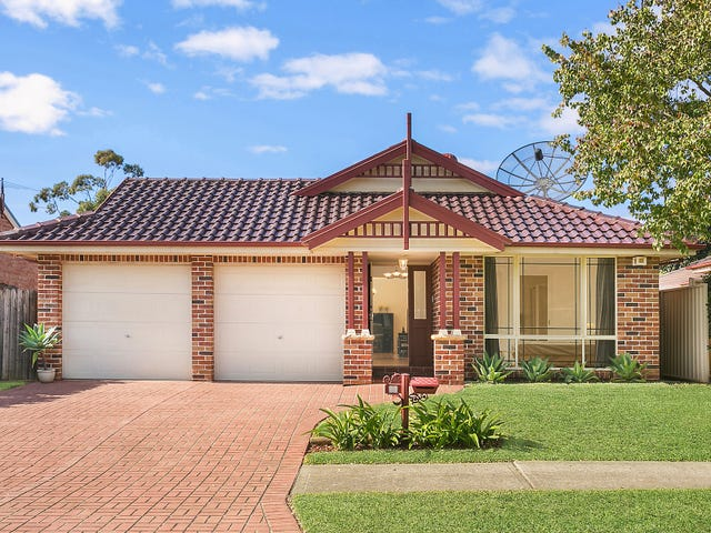 21 Burdekin Court, Wattle Grove, NSW 2173