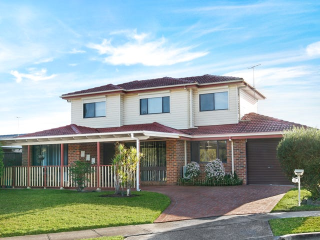 2 Sarah Place, Bossley Park, NSW 2176