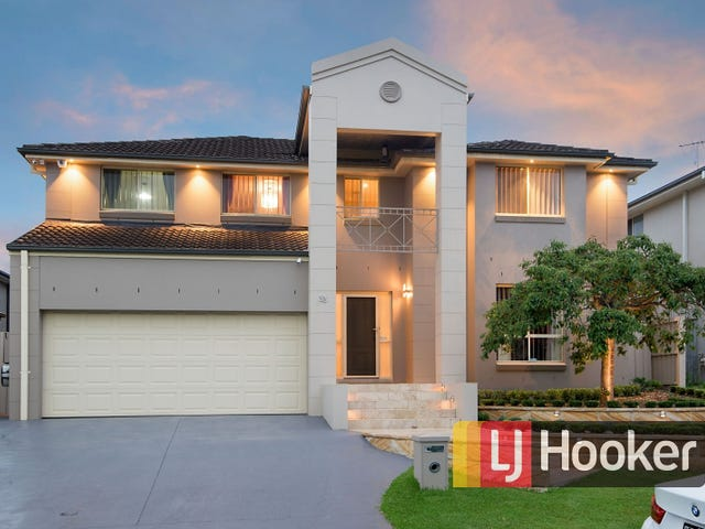 33  Morgan Place, Beaumont Hills, NSW 2155