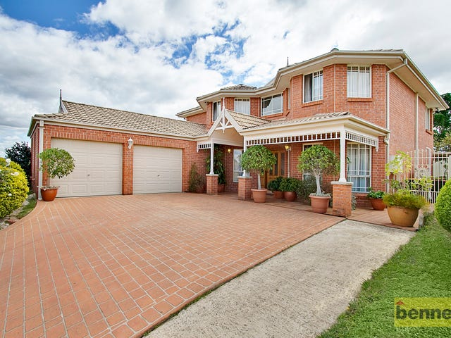 19 Gwydir Avenue, Quakers Hill, NSW 2763