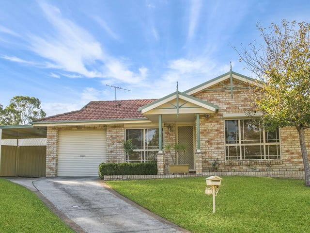5 Benny Place, St Helens Park, NSW 2560