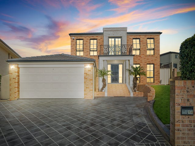 14 Cascades Close, West Hoxton, NSW 2171