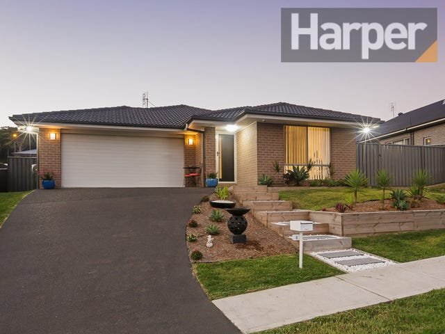 6 Beaumarias Cl, Cameron Park, NSW 2285