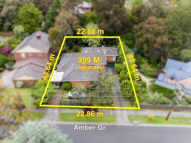 1 & 2/55 Amber Grove, Mount Waverley, Vic 3149