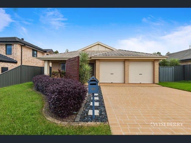 60 Settlement Drive, Wadalba, NSW 2259