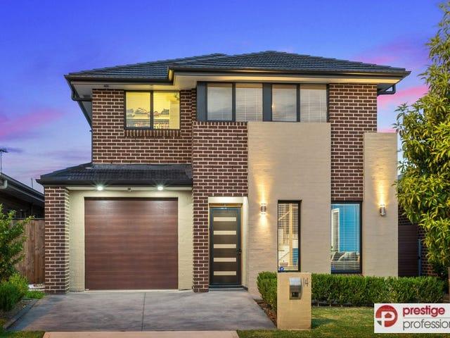 14 Conlon Avenue, Moorebank, NSW 2170