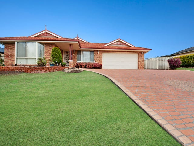 108 Budgeree Drive, Aberglasslyn, NSW 2320