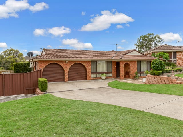1 Back Cl, Kearns, NSW 2558
